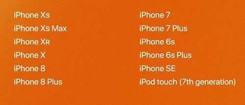 هواتف الآيفون التي سيصلها iOS 13