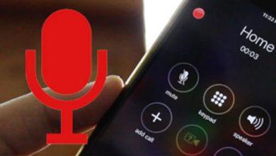 Photo of كيفية تسجيل المكالمات على الآيفون!