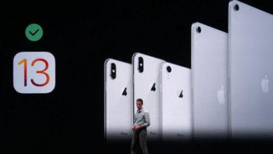 تحديث iOS 13 يدعم استخدام أكثر من كاميرا في آن واحد!