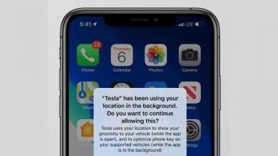 تحديث iOS 13 - كيف سيمنع التطبيقات من مراقبتك وتتبع موقعك؟!