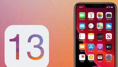 تحديث iOS 13 - كيفية تثبيت النسخة التجريبية العامة على جهازك؟!