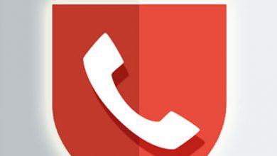 تطبيق CallBlocker لحظر الأرقام والمكالمات المزعجة على الآيفون والآيباد بسهولة!