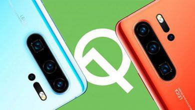 Photo of هل ستحصل هواتف هواوي على تحديث Android Q ؟ إليك الإجابة!