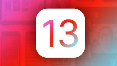 Photo of تحديث iOS 13 : المميزات الكاملة، الأجهزة الداعمة، وكل ما تود معرفته!