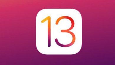 تحديث iOS 13 - الأجهزة المدعومة والغير مدعومة، موعد الإصدار، وإجابة لكافة الأسئلة!