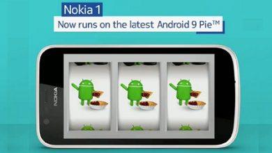 Photo of هاتف نوكيا 1 يحصل على تحديث Android Pie Go !