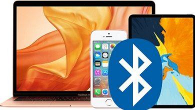 Photo of تقرير- ثغرة أمنية في بروتوكول اتصالات بلوتوث تسمح بالتجسس على الايفون !