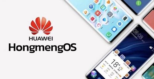 هواوي تستعد لإطلاق بديل اندرويد HongMeng OS يوم 9 أغسطس