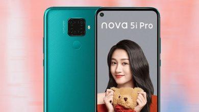 Photo of الإعلان رسمياً عن هواوي nova 5i Pro المعروف عالمياً باسم Mate 30 Lite !