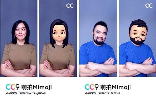 """شاومي تستعد لإطلاق وجوه تعبيرية جديدة """"Mimoji"""" على Mi CC9"""
