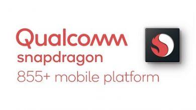 Photo of شركتي Redmi و Realme تستعدان لإطلاق هواتف جديدة مع شرائح Snapdragon 855 Plus !