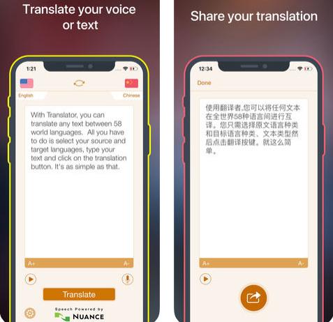 تطبيق Translate للترجمة