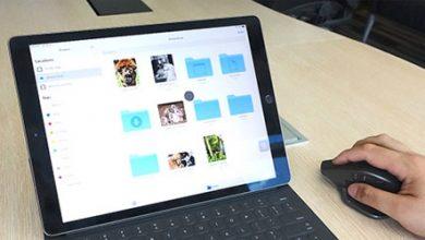 تحديث iOS 13 - كيفية استخدام الفأرة الماوس على الآيفون والآيباد!