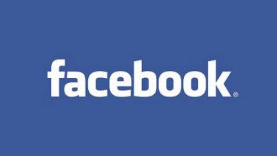 Photo of فيسبوك يتكبد أكبر غرامة مالية عقاباً على فضائح انتهاك الخصوصية!