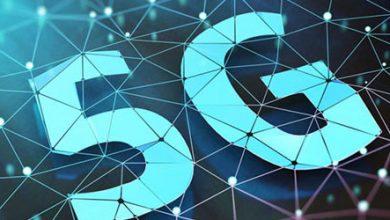 كم تبلغ سرعة شبكات الجيل الخامس 5G؟ أرقام مذهلة!