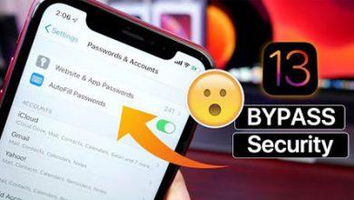 ثغرة أمنية في تحديث iOS 13 تتيح الوصول إلى كلمات المرور!