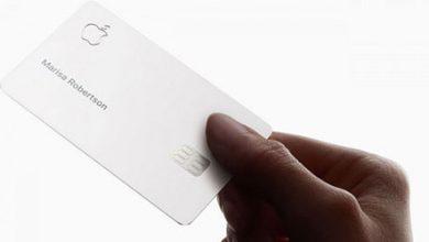 Photo of رسمياً – إطلاق بطاقة آبل الائتمانية Apple Card خلال شهر أغسطس