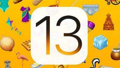بالصور - الوجوه التعبيرية الجديدة الإيموجي في تحديث iOS 13 القادم!