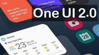 صورة سامسونج تستعد لإطلاق الإصدار الثاني من واجهة One UI مع تحديث اندرويد Q !