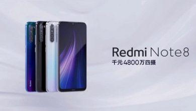 صورة إطلاق هاتف Redmi Note 8 مع كاميرا 48 ميجابيكسل بسعر 140 دولار!