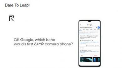 Photo of هل Redmi Note 8 Pro هو أول هاتف بكاميرا 64 ميجابيكسل أم Realme XT ؟