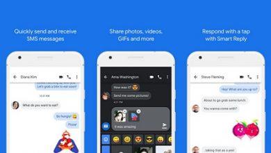 صورة تطبيق رسائل اندرويد سيصبح تطبيق الرسائل الإفتراضي على هواتف سامسونج!