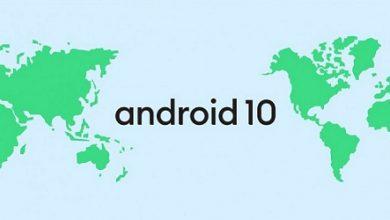 Photo of جوجل تعلن عن الأسم الرسمي لتحديث اندرويد Q مع تغيير شعار اندرويد الرسمي!