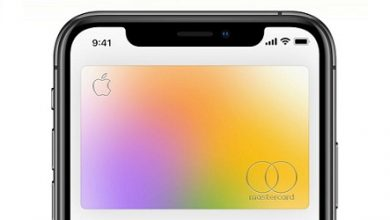 Photo of بطاقة Apple Card لن تتوفر للمستخدمين الذين قاموا بتثبيت الجيلبريك !
