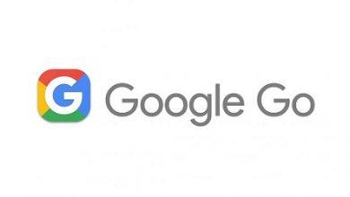 صورة تطبيق Google Go متوفر الآن للمستخدمين في الدول العربية!