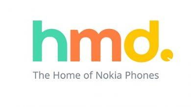 Photo of شركة HMD Global ستقدم عاماً إضافياً من التحديثات لهواتف نوكيا!