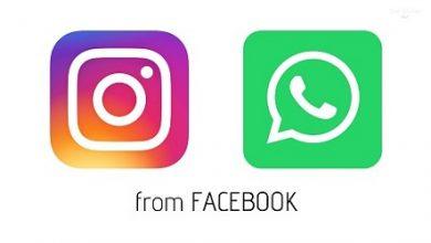 Photo of فيسبوك تخطط لتغيير إسمي التطبيقين الشهيرين واتساب وانستجرام !