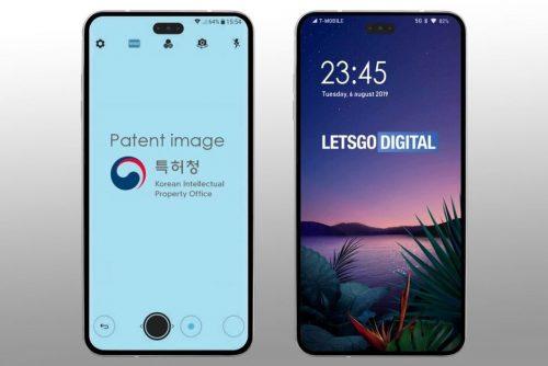 بالصور - مارأيكم في تصميم هاتف LG الرائد القادم؟