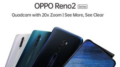 صورة الكشف رسمياً عن Oppo Reno2 و Reno2 Z و Reno2 F بكاميرات رباعية!