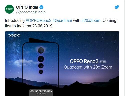 أوبو تخطط لإطلاق Reno2 هذا الشهر مع كاميرا رباعية وزووم 20x