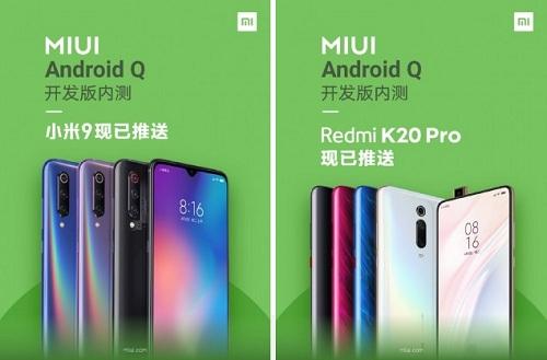 الإصدار التجريبي من اندرويد Q متوفر الآن لأجهزة Xiaomi mi 9 و Redmi K20 Pro