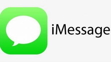 ثغرات في تطبيق iMessage تجعل الآيفون عرضة للاختراق!