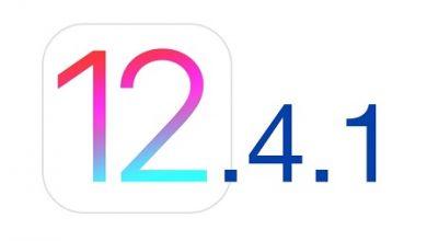 Photo of آبل تطلق تحديث iOS 12.4.1 لإصلاح بعض المشكلات الأمنية!