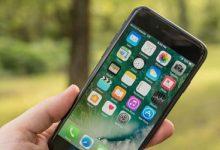 تقرير - هواتف آيفون 7 يصدر عنها إشعاعات راديوية زائدة عن الحد!