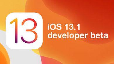 آبل تطلق تحديث iOS 13.1 التجريبي - ما الجديد؟