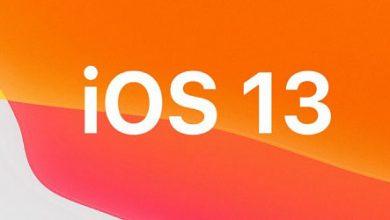 Photo of هل يحد تحديث iOS 13 من انتهاك خصوصية المستخدمين؟!