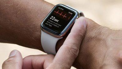 Photo of ما رأي الأطباء في ميزة رسم القلب ECG الموجودة في ساعة آبل؟!