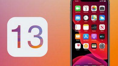 إطلاق النسخة التجريبية السابعة من تحديث iOS 13 - ما الجديد؟!