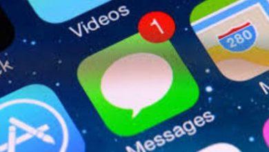 لهذا الأمر عليك تنزيل تحديث iOS 12.4 فوراً !