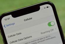 كيفية توفير بيانات الهاتف وباقة الإنترنت على الآيفون والآيباد!