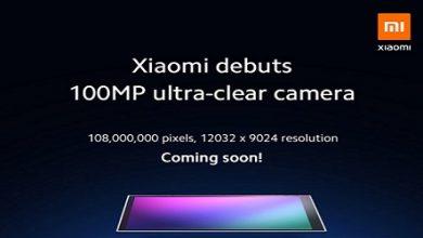 Photo of شاومي تستعد لإطلاق أول هاتف في العالم مع كاميرا 108 ميجابيكسل !