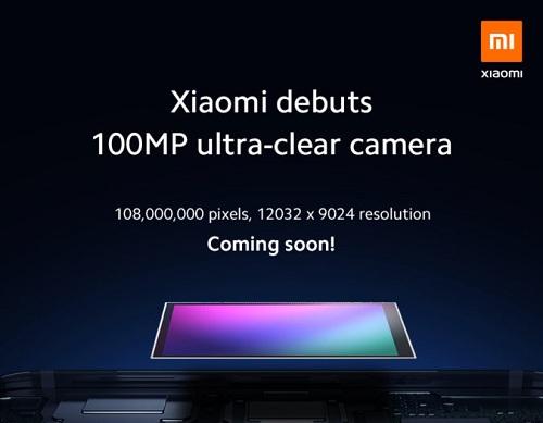 شاومي تستعد لإطلاق أول هاتف في العالم مع كاميرا 108 ميجابيكسل