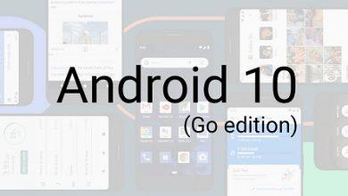 صورة جوجل تستعد لإطلاق إصدار اندرويد 10 Go خلال أسابيع مع هذه التحسينات!