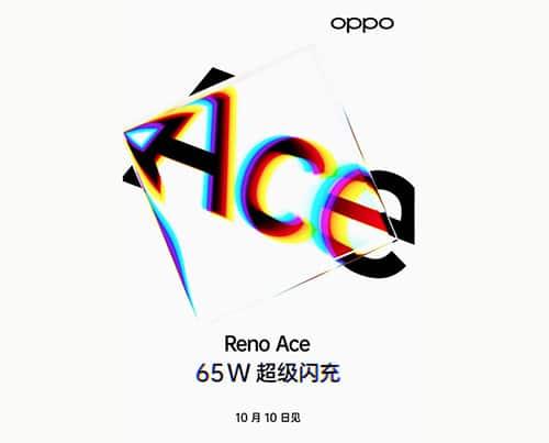 هاتف أوبو Reno Ace سيكون الأسرع في الشحن خلال عام 2019