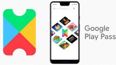Photo of جوجل تطلق خدمة Play Pass مع وصول غير محدود للتطبيقات والألعاب المدفوعة!