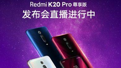 Photo of إطلاق Redmi K20 Pro Premium مع سنابدراجون 855 بلس وكاميرا منبثقة!